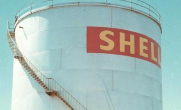 Shell Tank